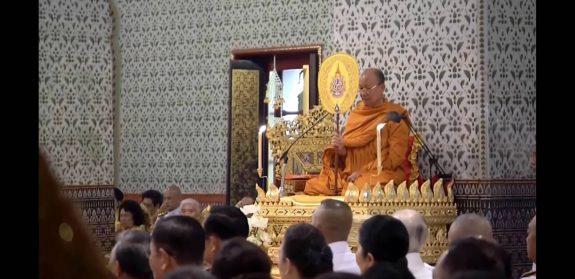 Phra Thamapamok