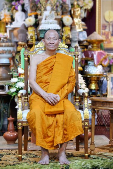 Luang Por on Chair